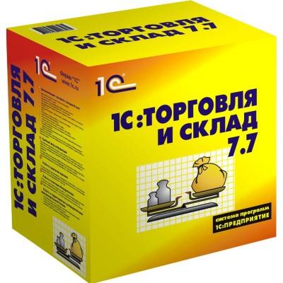 Обмен Opencart с 1С Торговля и склад 7.7