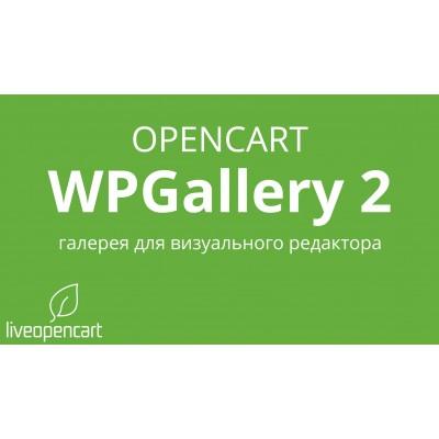 """Видео по модулю """"WPGallery 2"""""""