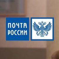 OpenCart и проклятье Почты России