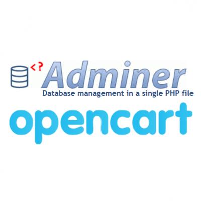 Легкая работа с базой данных Opencart
