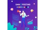 Cервис для эффективного продвижения бизнеса в социальных сетях
