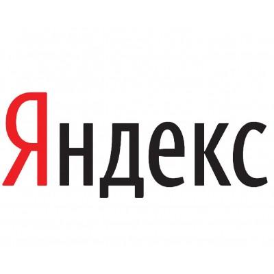 Отличия приема оплаты от Яндекса для физических и юридических лиц