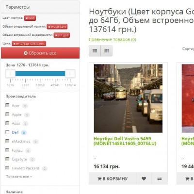 Отличный фильтр товаров для любых версий Opencart