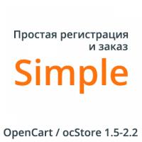 Один из лучших модулей для Opencart - Simple