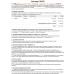 Конструктор договора (документа) ++ OC2.3