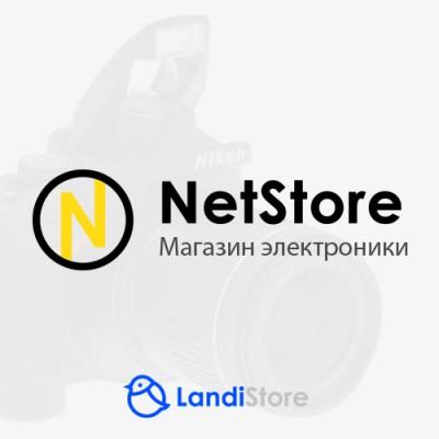 NetStore - адаптивный шаблон для магазина электроники