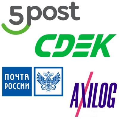 Axilog - 5Post, СДЭК, Почта России [доставка]