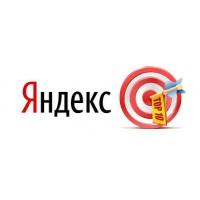 Медиана сайта для Yandex Opencart 2