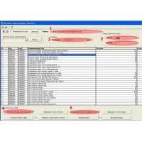 Обмен 1С Торговля исклад 7.7 (редакция 9) и OpenCart1(OcStore) 1.5.X.X .