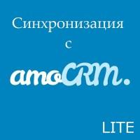 Легкая синхронизация с AmoCRM с поддержкой oAuth 2.0
