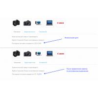IMReplacer - Замена описаний товаров на основе регулярных выражений