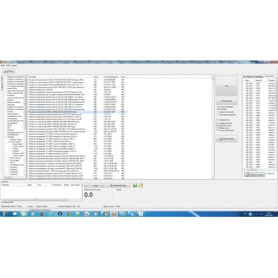 Касса интернет магазина (АРМ кассира) 54 ФЗ - прямая синхронизация