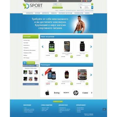 Шаблон спорт магазина (Sport)