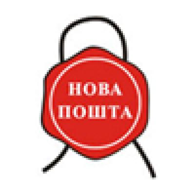 База Новой Почты SQL плюс модуль доставки 22.02.17