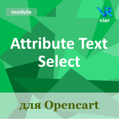 Attribute Text Select