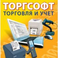 Модуль для синхронизации интернет-магазина с учетной системой Torgsoft