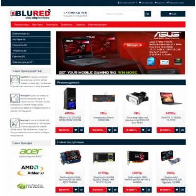 """""""BLURED 3"""" - универсальный адаптированный шаблон для Opencart 3"""