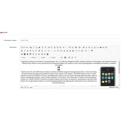 CKEditor_ 4.10 Полная версия, Адаптивный Ютуб, Типографика, CKFinder, font-awesome, WordCount