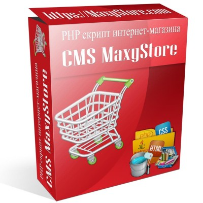 MaxyStore v.2.1.0.2.1 - 2.3.0.2, 3.0.2.0