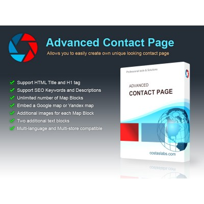 Страница контактов (Advanced Contact Page)