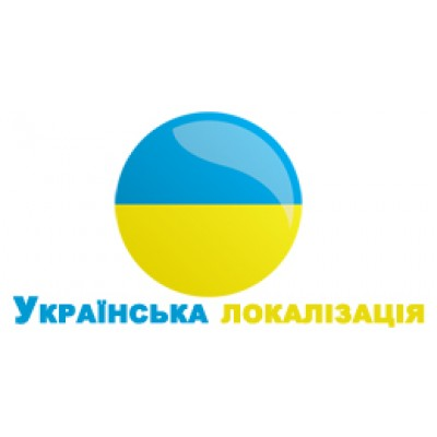 Українська мова українська локалізація 2 2,3