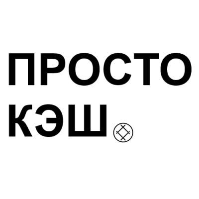 Буслік Кэш / Buslik Cache v0.3