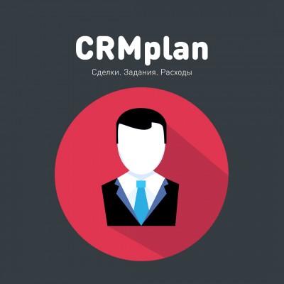 CRMplan - сделки / задания / расходы v1.4