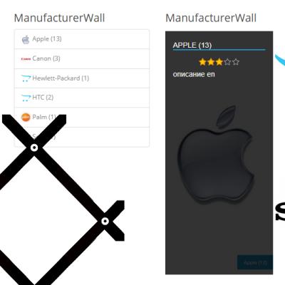Витрина производителей / ManufacturerWall v1.1 Full
