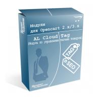 Ajax Live Cloud Tags (Модуль по управлению тегами товаров)