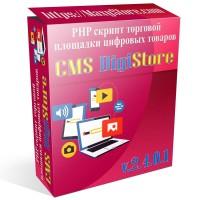 Торговая площадка цифровых товаров - CMS DigiStore