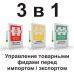 EDistributer Feed Manager: 3 в 1 - динамическое управление товарными фидами перед импортом или экспортом