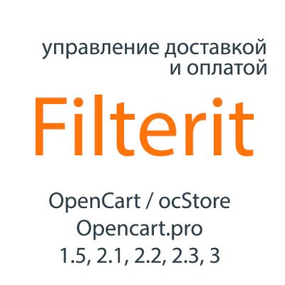 Filterit - управление доставкой и оплатой