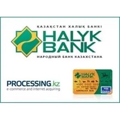 """Visa и MasterCard через Processing.kz АО """"Народный Банк Казахстана"""" для OpenCart 1.5.x"""