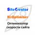 Hi-Optimizer for Opencart - интеллектуальный оптимизатор сайта для повышения скорости загрузки страниц и оценки pagespeed google v. 1.2.15
