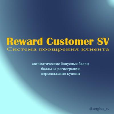 Система поощрения/лояльности клиента v2.0.9.4