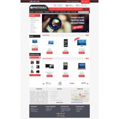 Шаблон магазина цифровой техники (Photo) (3 цветовые схемы)
