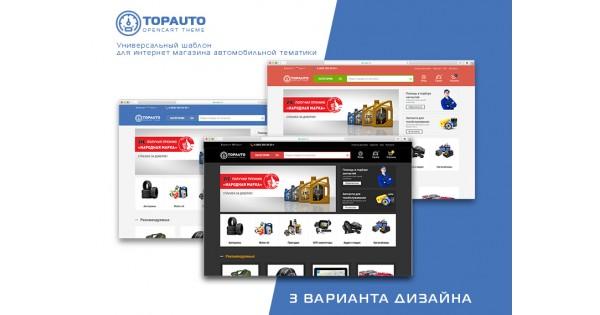 Shablony Dlya Opencart Openkart I Ocstore