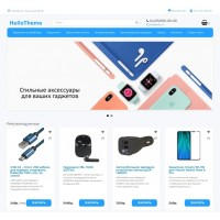 HelloTheme - универсальный шаблон для OpenCart 3