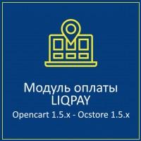 LiqPay для Opencart 1.5.x и Ocstore 1.5.x