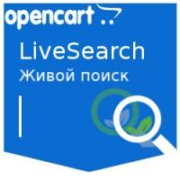 Живой поиск (livesearch)