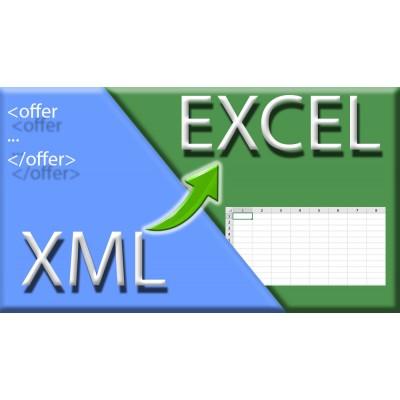 YML/XML -> Excel(XML_2003) Конвертор