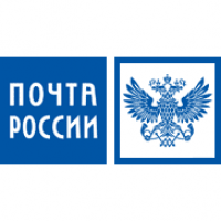 Почта России и EMS v2.3.4