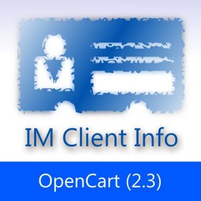 IMClientInfo (OC 2.3) — Подробная информация о клиентах