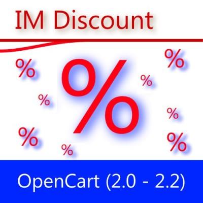 IMDiscount — Стратегия скидок