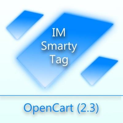 IMSmartyTag (OC 2.3) - Генератор тегов/меток для продуктов