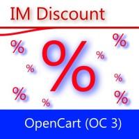 IMDiscount (OC 3) — Стратегия скидок