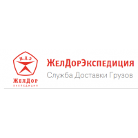 Доставка через ТК ЖелДорЭкспедиция для OpenCart 2.0