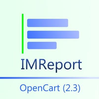 IMReport (OC 2.3) - Расширенная отчетность продаж и заказов