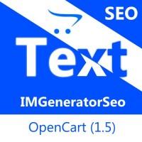 IMGeneratorSeo (OC 1.5) - Генератор сео текстов и описаний продуктов (синонимайз)