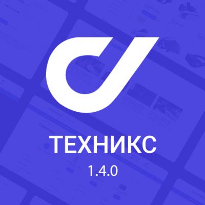 Техникс - универсальный шаблон Opencart 1.4.0